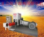 节能环保膨化机