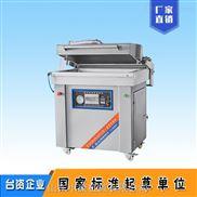 DZT-760盒式贴体机报价-山东小康机械供应宁夏内蒙牛肉贴体真空包装机