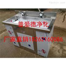 感應式洗手池