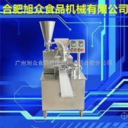 广州全自动小型包子机多功能馒头机