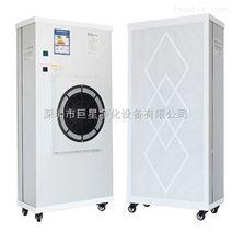 成都现货,FFU家用空气净化器,除PM2.5抗雾霾