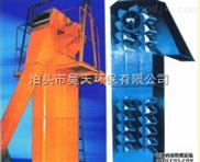 板链式斗式提升机的构成部件和特点