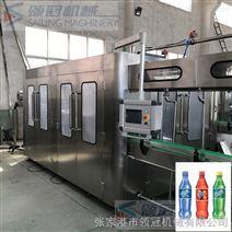等压汽水灌装机含气饮料果汁灌装生产线