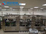 RCGF50-50-12-果汁飲料灌裝機 熱灌裝生產線廠家