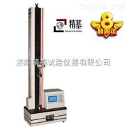 WDZ-100-抗张强度试验机生产厂家