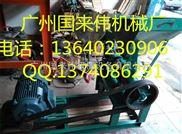 广州市批发浮料膨化饲料颗粒机械 佛山100公斤水产颗粒饲料膨化机