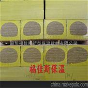 咸宁直销岩棉板A级保温岩棉板到货及时