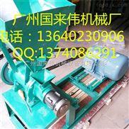 河北廠家大量銷售大型顆粒飼料膨化機,魚飼料膨化機
