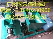 廠家供應湖北138型水產膨化機,p58飼料膨化機廠家批發