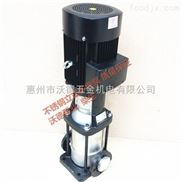 沃德立式不锈钢多级泵CDLF2-70
