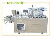 香水液体固体高档全自动铝塑泡罩定量包装机