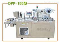 香水液體固體高檔全自動鋁塑泡罩定量包裝機