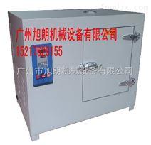海口旭朗多用鼓风和恒温的高温干燥箱
