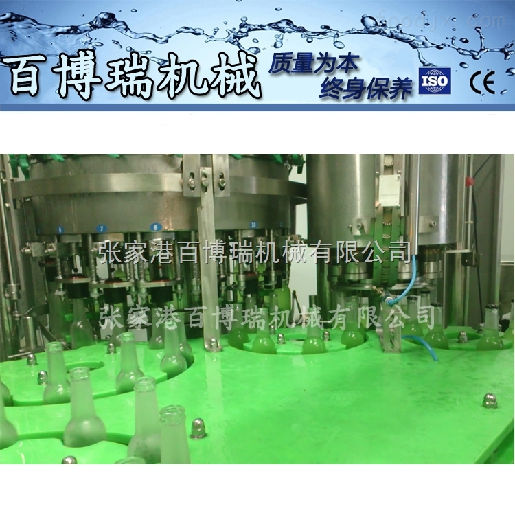 百博瑞鸡尾酒设备制造专家西柚鸡尾酒玻璃瓶灌装设备酒类灌装机BBR-2026