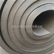 橡塑海绵板,闭孔橡塑海绵保温材料直销