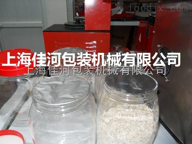 GLF-1300厂家生产   GLF-1300  自动超大口径电磁感应铝箔封口机   药瓶封口机