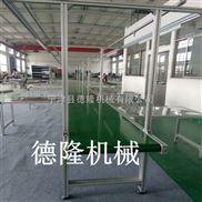 -600-绿色PVC皮带输送机快递物流分拣输送机 小型皮带输送机