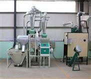 杂粮专用加工设备-全自动面粉机