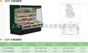 超市11SY水果保鲜柜