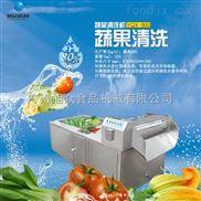 全自动洗菜机 多功能清洗机