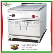 GH-783A立式燃氣法式鐵板爐連焗爐