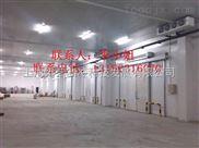 大型冷库建造安装/施工方案