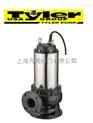 进口不锈钢污水泵进口污水泵美国不锈钢污水泵