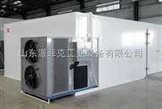 PFK-5-新型节能环保茶叶热泵烘干机