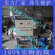 强大牌半自动高温灭菌设备 电加热不锈钢杀菌锅 厂家直下 价格优惠