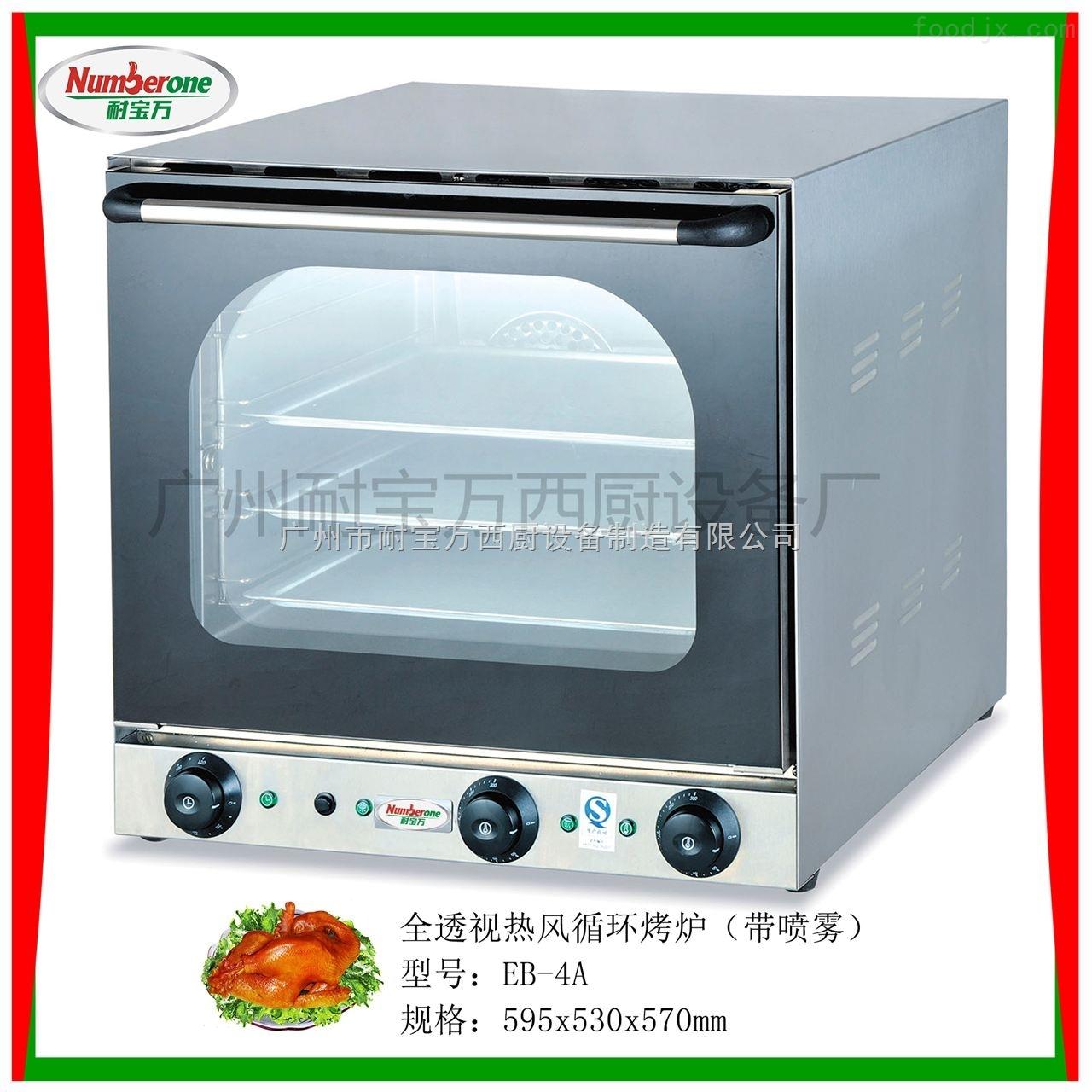 耐宝万烘焙设备热风循环电烤炉带喷雾
