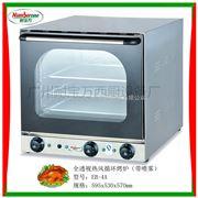 EB-4A熱風循環電烤爐