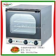 热风循环电烤炉