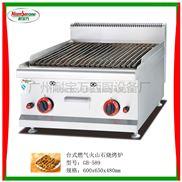 台式燃气火山石烧烤炉/ 烧烤设备 燃气烧烤炉 烤炉