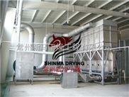成品产量6250kg/h连续式卧式沸腾干燥机
