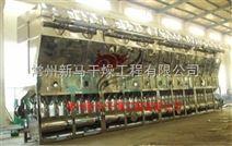 速食米饭带式干燥机