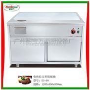 立式电平扒炉(铁板烧)