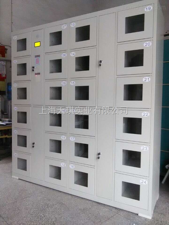 哈尔滨条码手机存储柜