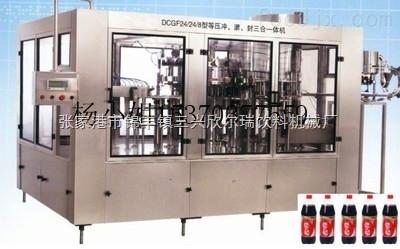 全自动碳酸饮料灌装机设备