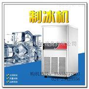 沈陽旭眾商用多功能制冰機適用性廣多少錢刨冰碎冰機