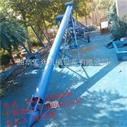 碳钢垂直螺旋输送机 化肥螺旋提升机x7