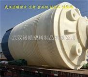 武汉5吨塑料储罐厂家