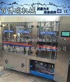 厂家直销玻璃瓶灌装机 果汁灌装生产线 果汁饮料包装机械设备 BBR-1851