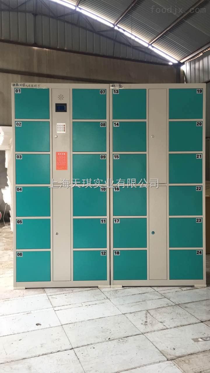 静安单位电子存储柜