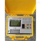 HJYT-A变压器变比全自动测量仪厂家