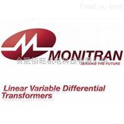 MONITRAN 振动传感器