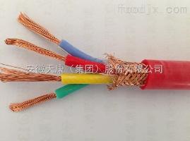 KGGRP-450/750V-7*1.5硅橡胶控制电缆