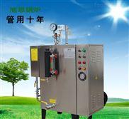旭恩72KW电加热蒸气锅炉小型不锈钢豆腐商用电热蒸汽发生器全自动