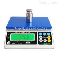3公斤/0.1g高精度计重电子桌秤 15kg电子计重桌称