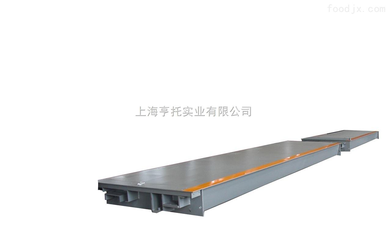 scs-100t 出口式汽车衡 剖分结构集装箱汽车地磅 100t出口式地磅
