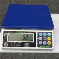 30kg/0.5g高精度电子桌秤 20kg/0.1g电子称